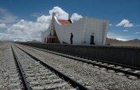 Tanggula-Station_(1)