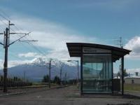 Waiouru-station