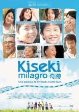 Kiseki. Milagro (2011)