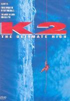 K2_1991