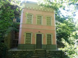 Casa del Guarda